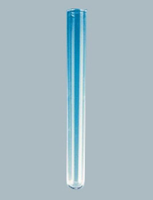 Neutral Hard Glass Round Bottom Heat resistant